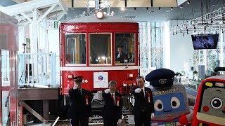 「京急ミュージアム」がオープン 展示や体験コンテンツが充実