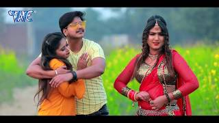 Antra Singh Priyanka और Pratik Mishra यह गाना तेजी से वायरल हो रहा है | Maal Dushar Patal Filhal