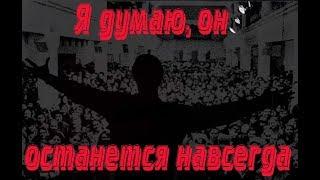 """Тофик Мирзоев о Муслиме Магомаеве: """"Он останется навсегда""""."""