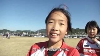 「第3回 キッズカーニバル in 足利」NEWS映像(WATV)