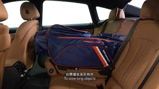 BMW 6 Series Gran Turismo - Rear Seats Position Adjustments & Through Loading System