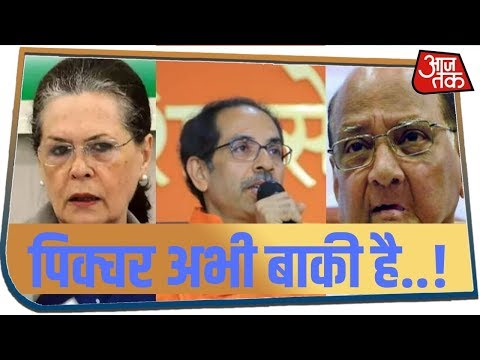 बैठक के बाद बोले नवाब मलिक- NCP शिवसेना संग सरकार बनाने को तैयार, कांग्रेस का इंतजार