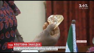 Пастор знайшов один із найбільших діамантів у світі