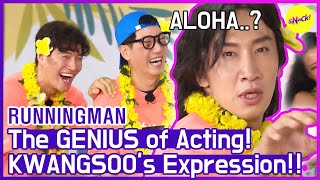 [HOT CLIPS] [RUNNINGMAN] KWANGSOO's Super Hilarious Expressions😂😂   (ENG SUB)