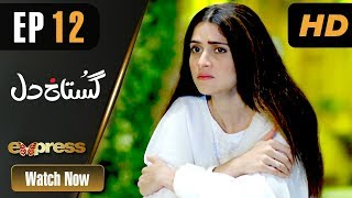 Pakistani Drama | Gustakh Dil - Episode 12 | Express TV Dramas | Arij Fatyma, Affan Waheed