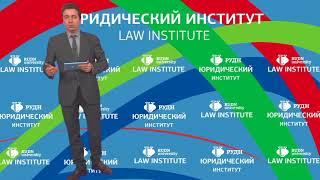 Зинковский С.Б. Лекция 1. Понятие и признаки права