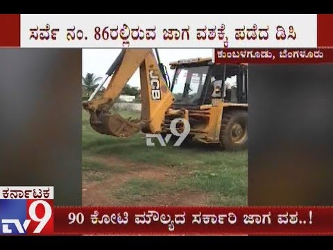 Encroachment Drive Taken Place in Kumbalgodu, Recovered 8 acres worth 90 Crore