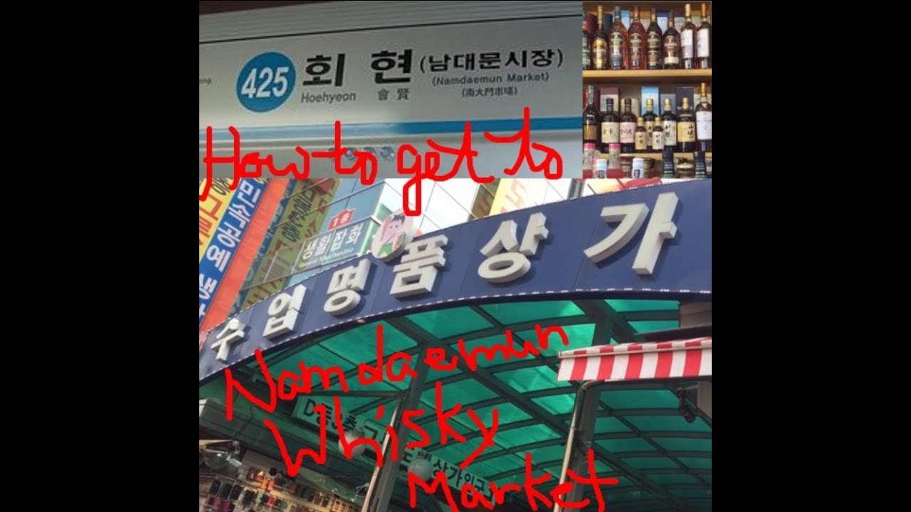 Where to Buy Whisky and Scotch in Seoul 2: Namdaemun Market Whisky .