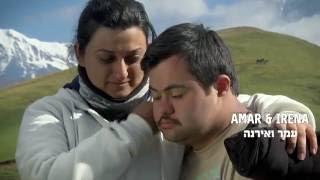 My Hero Brother - English Trailer