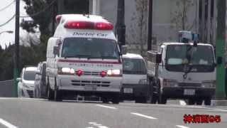 1.神戸市北区で発生した事案に出場する神戸市立中央市民病院・ドクタ...