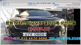 중고 자동차 삽니다/엠모터스프라자/S모터스/김해오토갤러…