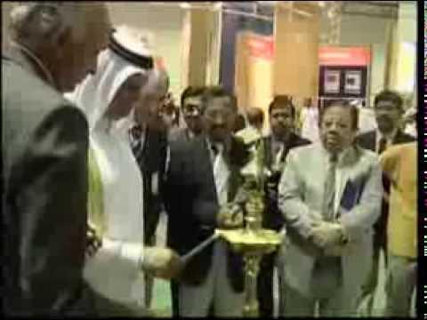 Doha International Oil & Gas Exhibition 2005