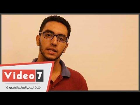 المخترع المصرى الصغير -ابن عين شمس- يعمل على تطوير عقار لعلاج الإيدز  - 11:21-2017 / 9 / 21