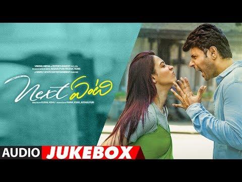 Next Enti Full Album Jukebox | Leon James | Sundeep Kishan, Tamannaah Bhatia,Navdeep