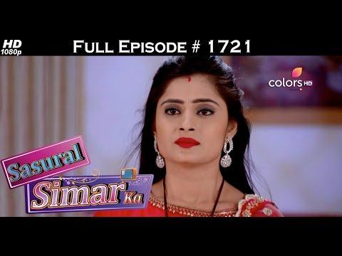 Sasural Simar Ka - 26th January 2017 - ससुराल सिमर का - Full Episode