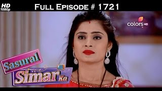 Sasural Simar Ka - 26th January 2017 - ससुराल सिमर का - Full Episode