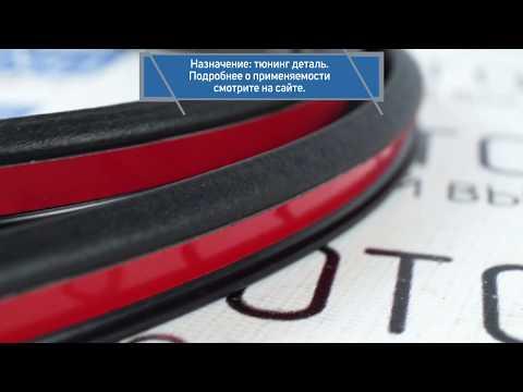 Уплотнитель вертикальный РКИ 19 для Лада Гранта, Калина, Калина 2, Ларгус | MotoRRing.ru
