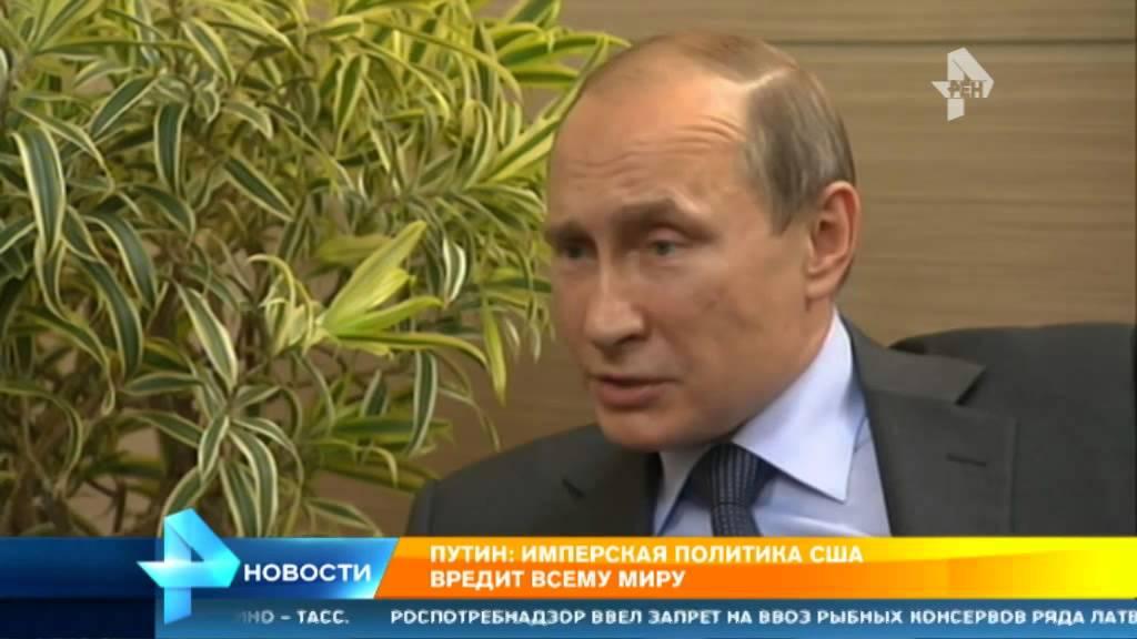 Путин: Ответственность за новую гонку вооружений лежит на США