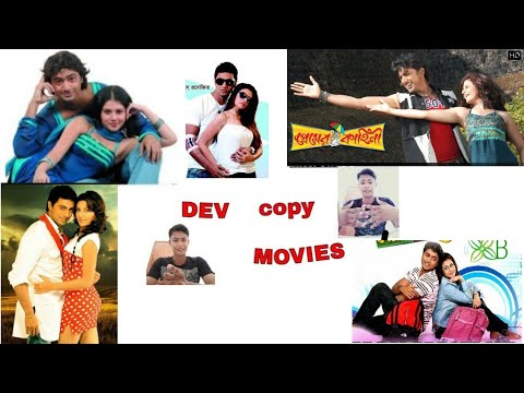 New  kolkata Bengali  copied movie !!!Epi 1:Dev। Bindaas ana।