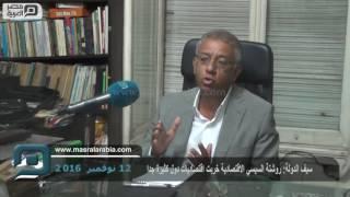 بالفيديو| سيف الدولة: كرسي الرئاسة