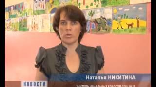 видео Группа здоровья у детей