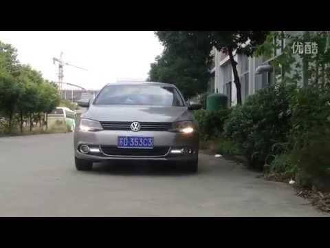2011-2014 VW Jetta MK6 LED DRL Light - YouTube