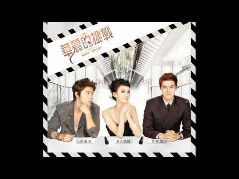 Super Junior M - SOLO Skip Beat OST Instrumental with Background Vocals