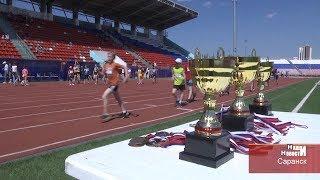 Пятнадцатый ежегодный турнир по спортивной ходьбе памяти Е.И. Маскинскова