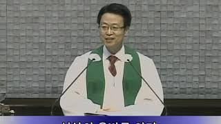 10월 11일 주일설교 / 성찬의 올바른 의미 / 김자…