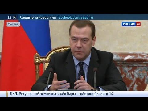 Паспорта будут выдавать МФЦ по всей России