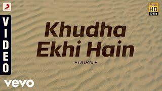 Dubai Khudha Ekhi Hain Malayalam Song | Mammootty, Anjala Zaveri