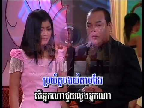 RM SP DVD 06 44. Chhob Yum Tov Oun-Vearja