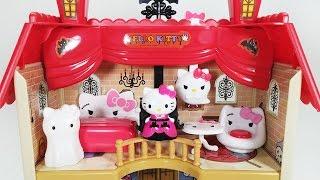 키티 여행 2 헬로 키티 유령 맨션 장난감 Hello Kitty haunted Mansion Toys Ghost