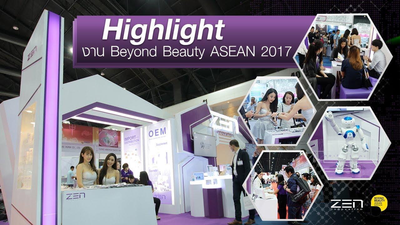 Download Highlight งาน Beyond Beauty ASEAN BANGKOK 2017