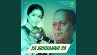 Ya Sukhano Ya