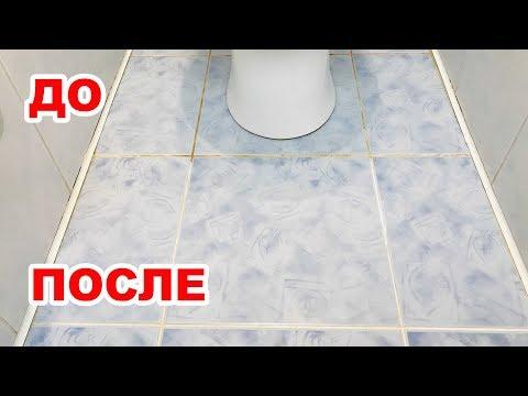 Как отбелить швы между кафельной плиткой в ванной на стене