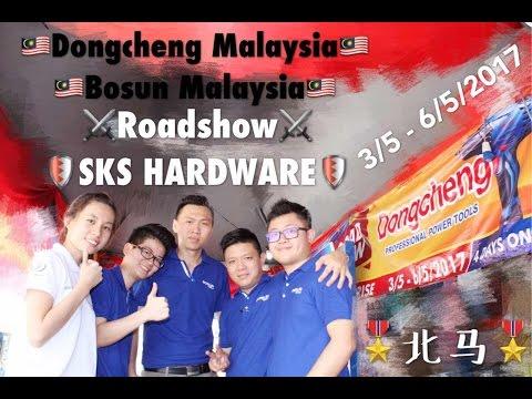 Dongcheng Malaysia Roadshow (SKS Hardware) 3/5 - 6/5/2017