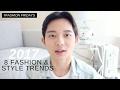 2017 Biggest Fashion Trends |