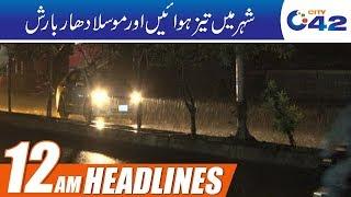 News Headlines | 12:00am | 17 Apr 2019 | City 42
