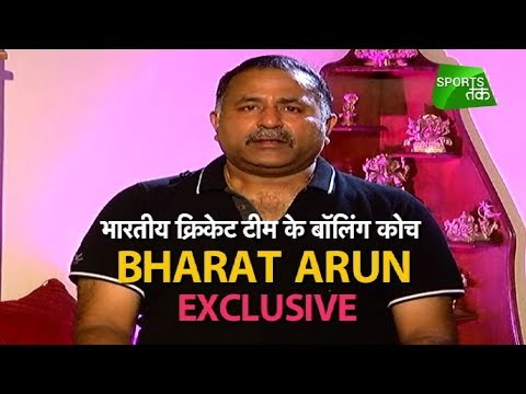 Meet Indian Cricket Team's Bowling Coach Bharat Arun | Sports Tak
