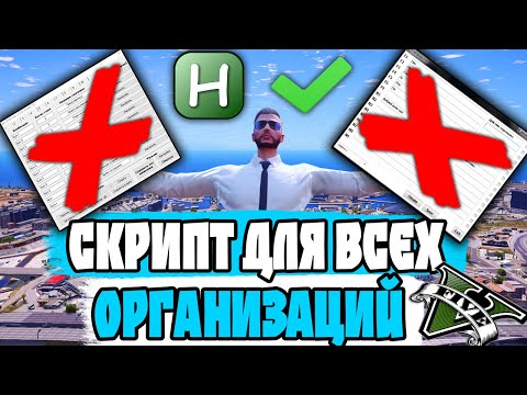 ЗАМЕНА БИНДЕРУ GTA 5 RP DOWNTOWN | STRAWBERRY | VINEWOOD