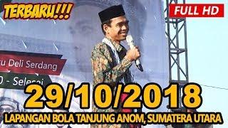 Video Ceramah Terbaru Ustadz Abdul Somad Lc, MA - Lapangan Tanjung Anom, Sumatera Utara download MP3, 3GP, MP4, WEBM, AVI, FLV November 2018