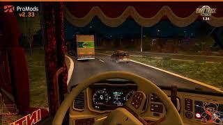 VTDD #885: I Got Road Rage