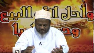 Africa tv swahili-Riba6 1