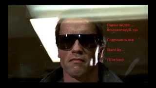 """Hightower - обзор фильма """"Терминатор: Генезис"""" (2015)"""