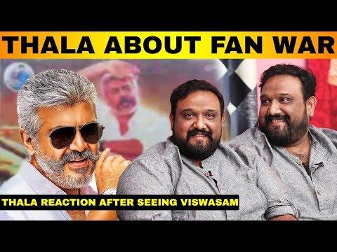 'முதல் முறையா தல பெர்சனல் விஷயங்கள பத்தி சொல்றேன்' Viswasam Director Siva Exclusiv Interview | Ajith