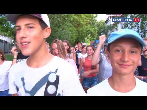 Шествие «Городской парад» на образовательной программе «Город мастеров» в ВДЦ «Смена»