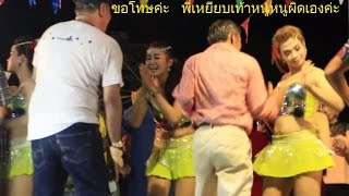 Folk way-Dance facts-learn thai-youtube thai-Dance Classes-รำวงเพชรบุรี-จ้ำม่ำ