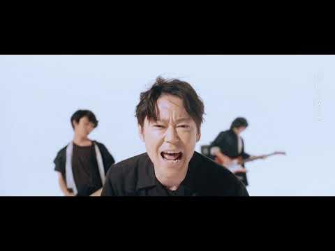 公開中!映画『音量を上げろタコ!なに歌ってんのか全然わかんねぇんだよ!!』WEB限定動画(体の芯からまだ燃えているんだ編)