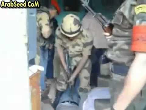 Egyptian.Armed.Forces. arrest drug s